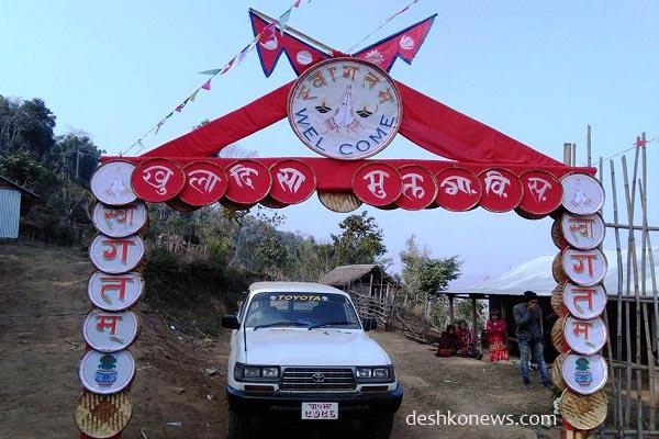भाेजपुरकाे दक्षिणी गाविस हाेम्ताङमा केही दिन अघि खुलादिसा मुक्त घाेषणा कार्यक्रमका नाङ्लाेबाट बनाइएकाे स्वागत गेट । तस्बिर : देशकाेन्युज