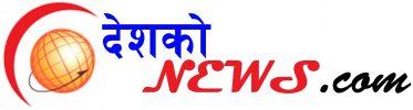 Deshko News