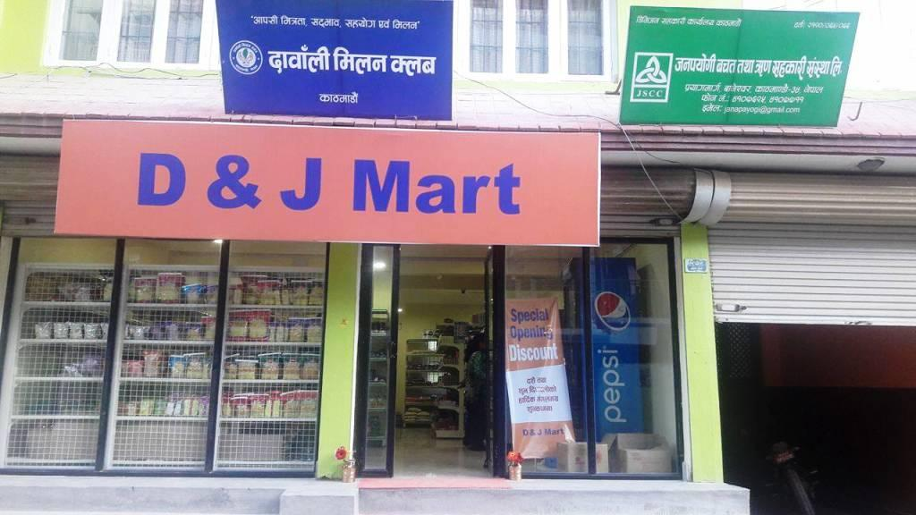 d-and-j-mart