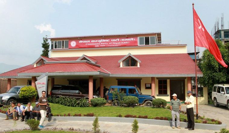 uml-party-office