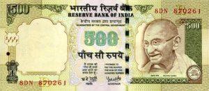 indian rupeiya