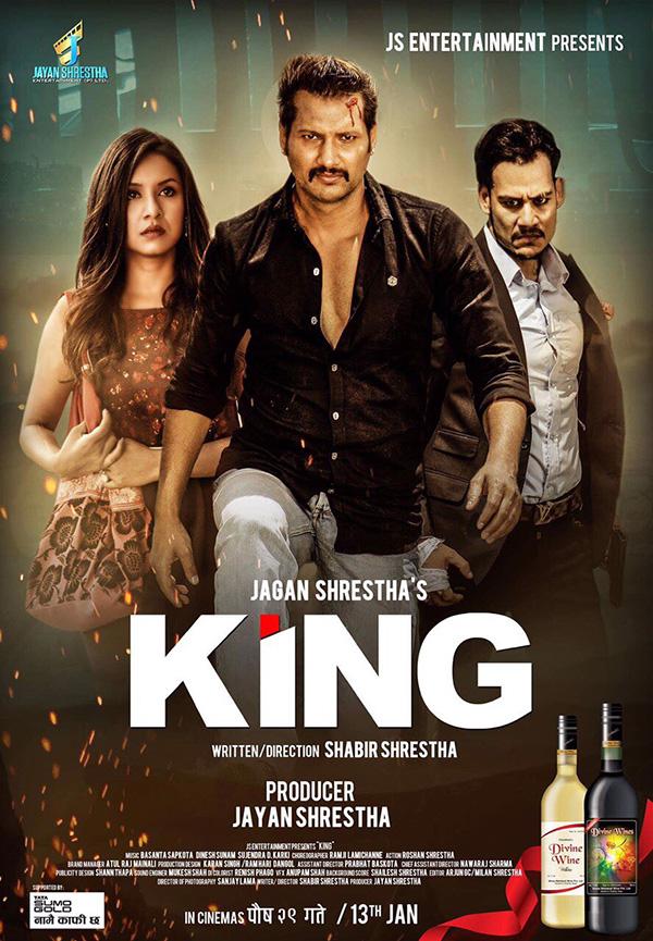 king-22222